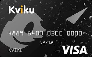 6 кредитных карт оформляемых без справки о доходах