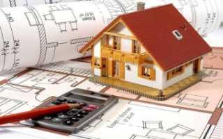 Как получить кредит на строительство дома ипотека на дом