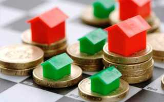 Кредит под залог недвижимости в сбербанке 2020 ставки и условия