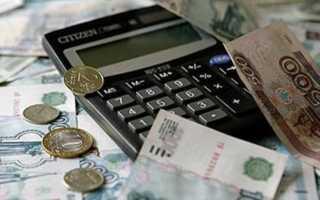 Какая должна быть зарплата чтобы дали кредит