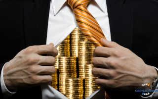 Банкир где учиться зарплата преимущества профессии
