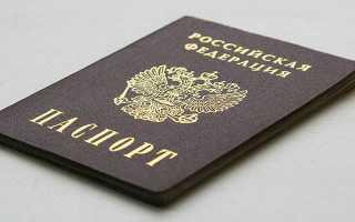 Можно ли оформить кредит на чужой паспорт без владельца