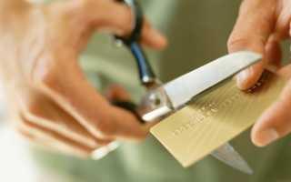 Кредитный центр олимпкредит оптимальное решение ваших финансовых задач