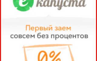 Где можно взять займ онлайн на карту тинькофф