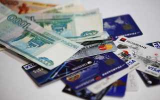 Как переслать деньги на карточку