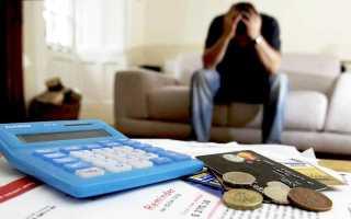 6 реальных способов избавиться от долгов по микрозаймам