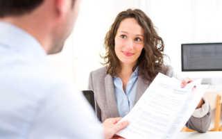 1 требования к заемщикам