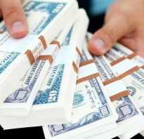 Какой срок давности у неоплаченных кредитов