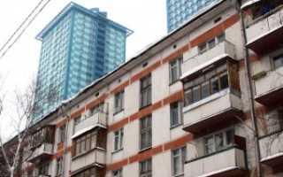 Как оформить ипотеку на вторичное жильё