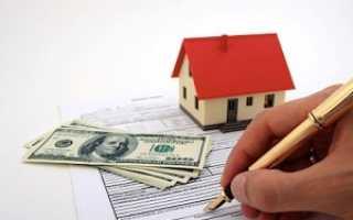 Какую роль играет первоначальный взнос при ипотечном кредитованиив закладки 1