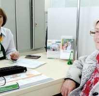 Какие кредиты доступны пенсионерам до 75 лет в россельхозбанке