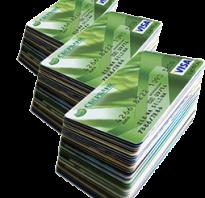 Кредиты для зарплатных клиентов сбербанка