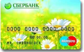 Как правильно вставлять пластиковую карту в банкомат сбербанка