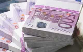 Кредит размером в 5 миллионов рублей