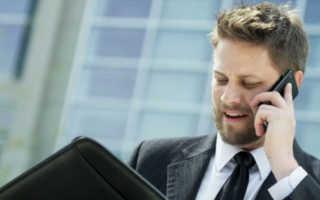 Кто такой кредитный брокер и какую помощь он предлагает