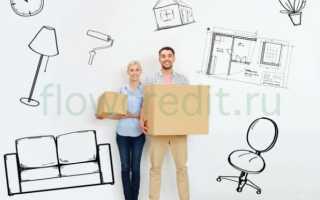 Какое жилье подходит под ипотеку сбербанка