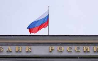 Банк россии кому принадлежит