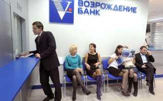 Можно ли рефинансировать кредит для бизнеса
