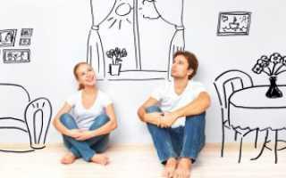Какая квартира подходит под ипотеку основные требования банков