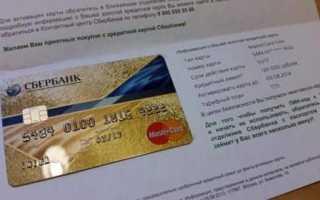 Где смотреть срок действия карты сбербанка