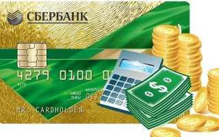 Зарабатываем на кредитной карте сбербанка