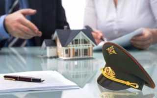 Как пользоваться военной ипотекой