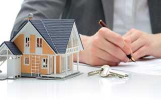 Об использовании кредитки при ипотечных сделках