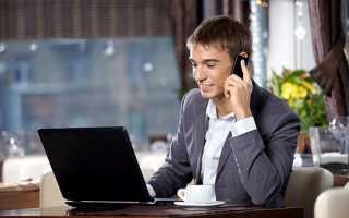 Можно ли оплатить кредит через сбербанк онлайн