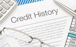 Как можно исправить кредитную историю через микрозаймы в мфо