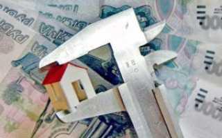 Кредиты и ипотека для инвалидов 1 2 и 3 группы