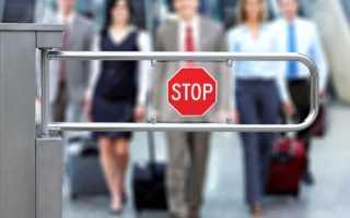 Можно ли выезжать за границу с кредитом
