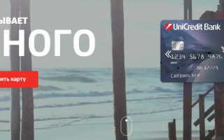 Дебетовая карта air visa от юникредит банка