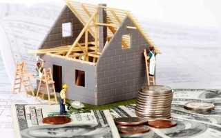 Как получить кредит на строительство частного дома в сбербанке