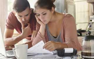 Как узнать задолженность по кредиту проверьте свои долги