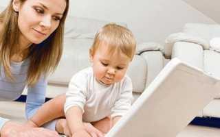 Как получить кредит молодой мамев закладки