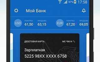 Втб 24 как подключить мобильный банк