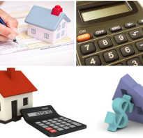 Кредит на покупку коммерческой недвижимости под ее залог