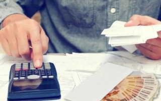Базовые требования банков к заемщику