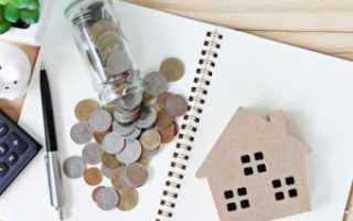 Как купить квартиру в ипотеку с обременением
