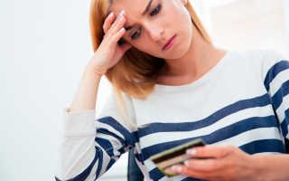 Можно ли не платить кредит банку