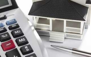 Как возможно получить ипотеку не имея справки 2ндфл