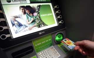 Как пользоваться дебетовой картой сбербанка