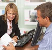 Какие бывают кредиты для физических и юридических лиц