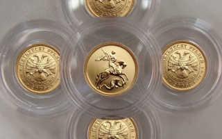 Золотая монета георгий победоносец в сбербанке цена