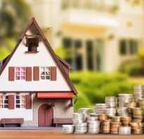 Можно ли взять кредит под залог покупаемой недвижимости