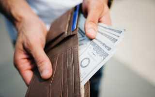Возможно ли взять кредит на карту без звонков в украине