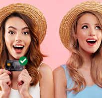 7 кредитных карт которые выдают даже с плохой историей