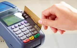 Как использует банк код авторизации