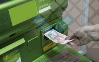 Как оплатить кредит сбербанка через интернет банковской картой