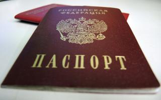 Можно ли оформить кредит по ксерокопии паспорта
